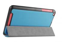 """Фирменный умный чехол-книжка самый тонкий в мире для Acer One 8 B1-820/821/B1-830 """"Il Sottile"""" голубой кожаный"""