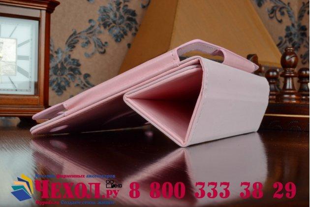 Чехол для Acer Iconia Tab A1-810/A1-811 SLIM розовый кожаный