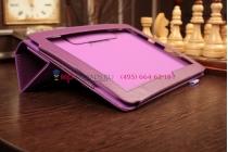 Фирменный чехол-обложка для Acer Iconia Tab A3-A10/A3-A11 фиолетовый кожаный
