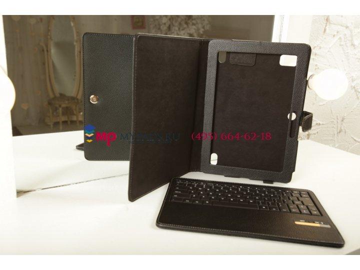 Фирменный чехол со съёмной клавиатурой для Acer Iconia Tab A500/A501 черный кожаный + гарантия..