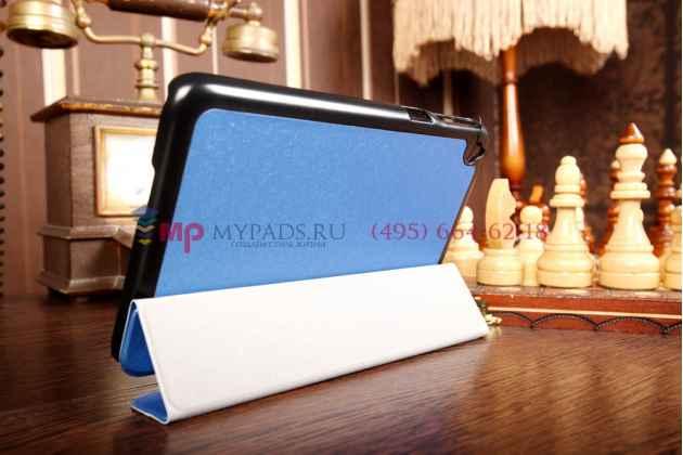 """Фирменный умный чехол-обложка самый тонкий в мире для Acer Iconia Tab W4-820/W4-821 """"Il Sottile голубой пластиковый Италия"""