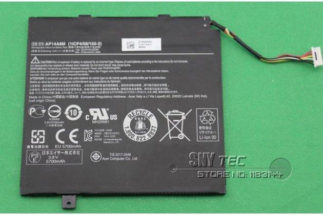 Фирменная аккумуляторная батарея 5910mAh AP14A8M/AP14A4M  на планшет  Acer Aspire Switch 10 SW5-011/ SW5-012/Acer Iconia Tab 10 A3-A30/SW5-012-15RJ/SW5-012/SW5-011 + инструменты для вскрытия + гарантия