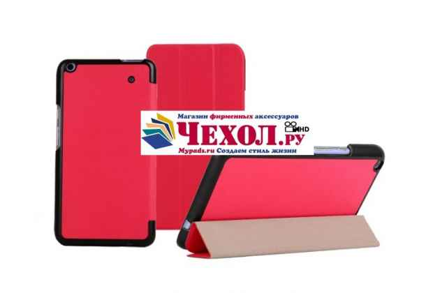 """Фирменный умный чехол-книжка самый тонкий в мире для Acer Iconia Talk S A1-724 """"Il Sottile"""" лиловый кожаный"""