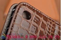 """Фирменный чехол для iPad Pro 12.9"""" лаковая кожа крокодила коричневый"""
