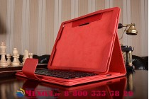 """Фирменный чехол со съёмной Bluetooth-клавиатурой для  iPad Pro 12.9"""" красный  кожаный + гарантия"""