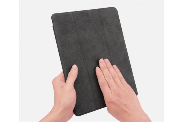 """Фирменная чехол из тончайшего и прочного пластика с отсеком / отделением под стилус для iPad Pro 9.7""""  черный"""