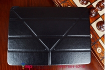 """Умный чехол с подставкой """"Оригами"""" для iPad Air 2 черный пластиковый"""