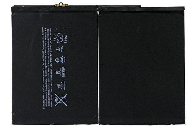 Фирменная аккумуляторная батарея  8827mAh A1484 на планшет iPad Air 1 MD794/791/795/792785/788789796/793/987 RU/A + инструменты для вскрытия + гарантия