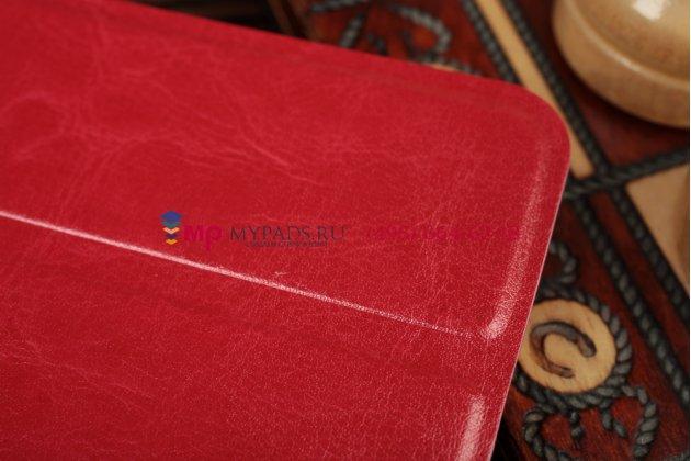 """Чехол для iPad Air """"Il Sottile"""" красный кожаный Италия"""