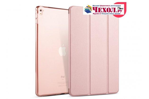 Фирменный умный чехол самый тонкий в мире для iPad Air iL Sottile розовое-золото пластиковый Италия