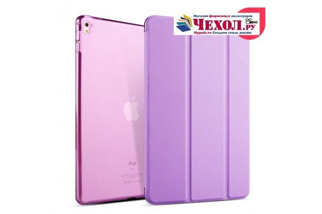 Фирменный умный чехол самый тонкий в мире для iPad Air iL Sottile фиолетовый пластиковый Италия