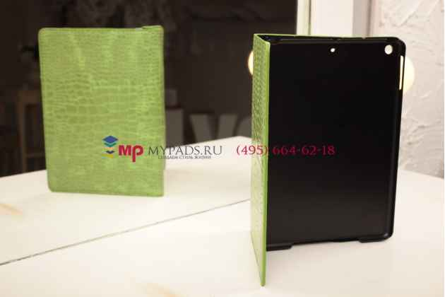 Лаковая блестящая кожа под крокодила фирменный чехол для iPad Air 1 MD794/791/795/792785/788789796/793/987 RU/A зеленый