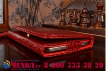 Фирменный роскошный эксклюзивный чехол-клатч/портмоне/сумочка/кошелек из лаковой кожи крокодила для планшетов Acer Aspire Switch 10/10 Special Z3735F. Только в нашем магазине. Количество ограничено.