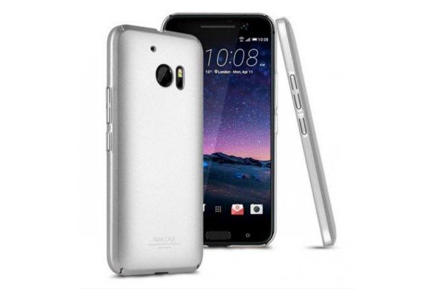 """Фирменная задняя панель-крышка-накладка из тончайшего и прочного пластика для HTC 10 / HTC One M10 / Lifestyle 10 5.2"""" белая"""