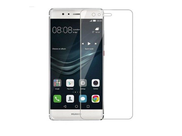 Фирменная оригинальная защитная пленка для телефона Huawei P9 Plus глянцевая..