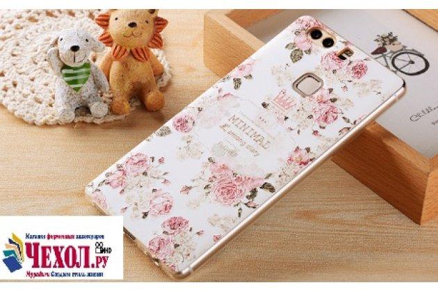 """Фирменная ультра-тонкая силиконовая задняя панель-крышка-накладка для Huawei P9 + Plus (VIE-AL10 ) 5.5"""" с 3D объёмным рисунком """"тематика королевские Розы"""""""