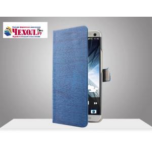 """Фирменный оригинальный водооталкивающий чехол-книжка для OPPO Neo 5 / 5S"""" синий"""