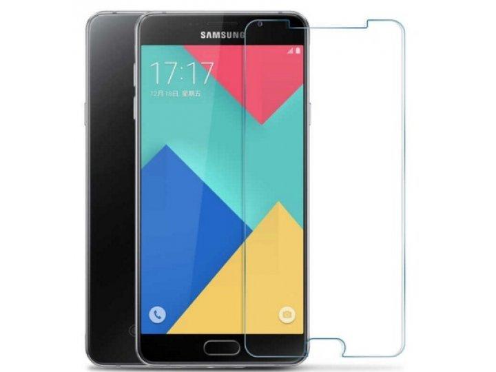 Фирменная оригинальная защитная пленка для телефона  Samsung Galaxy A5 2016/  A5+ / A510 / A5100 5.2
