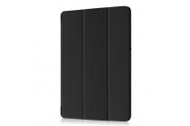 Фирменный умный чехол самый тонкий в мире для Acer Iconia One 10 B3-A30 iL Sottile черный пластиковый Италия