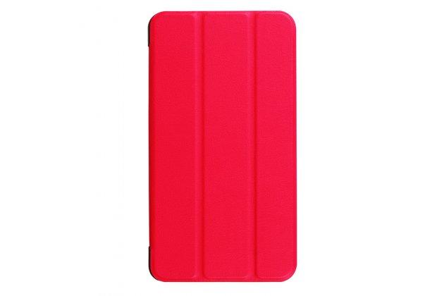 Фирменный умный чехол самый тонкий в мире для Acer Iconia One 7 B1-780 iL Sottile красный пластиковый Италия