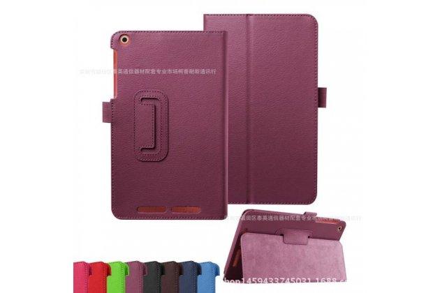 Фирменный чехол-обложка с подставкой для Acer Iconia One B1-850 (NT.LC4EE.002) фиолетовый кожаный
