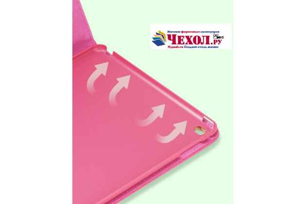 Стёганная кожа в ромбик с узором чехол-обложка для iPad Air 2 цвет розовый кожаный