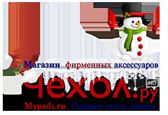 nizhnyi-novgorod